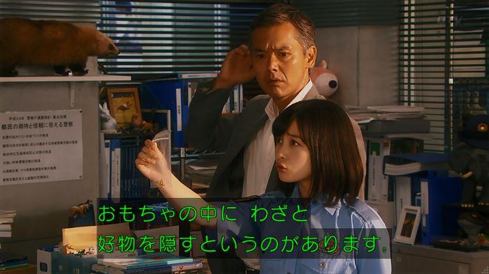 いきもの係 5話のキャプ767