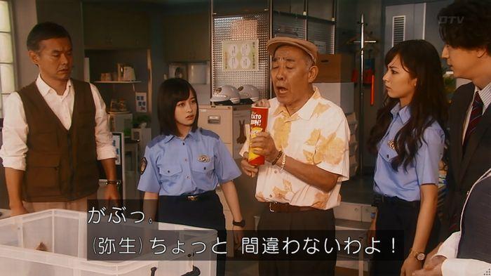 警視庁いきもの係 8話のキャプ417