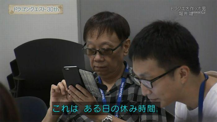NHKドラクエSPのキャプ103
