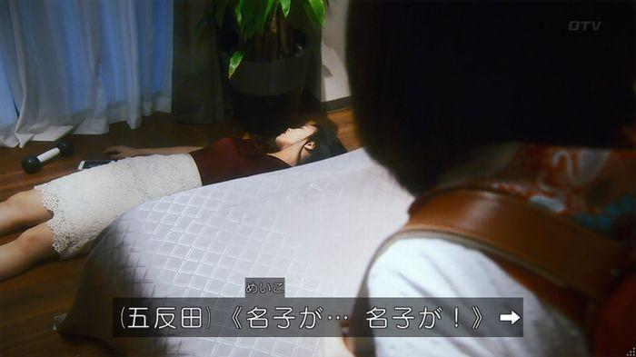 いきもの係 5話のキャプ87