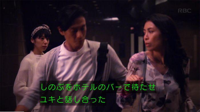 監獄のお姫さま 3話のキャプ414