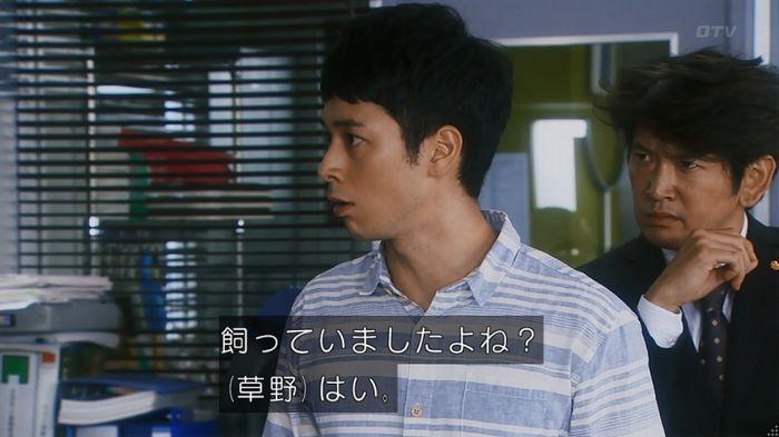 7話のキャプ518