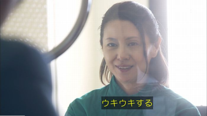 監獄のお姫さま 7話のキャプ163