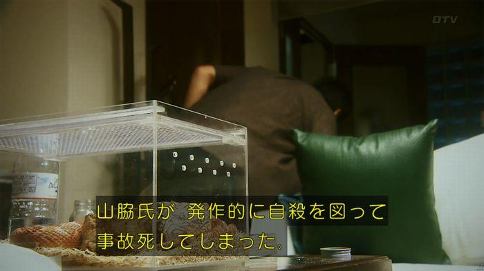 いきもの係 3話のキャプ782