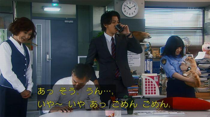 いきもの係 2話のキャプ86