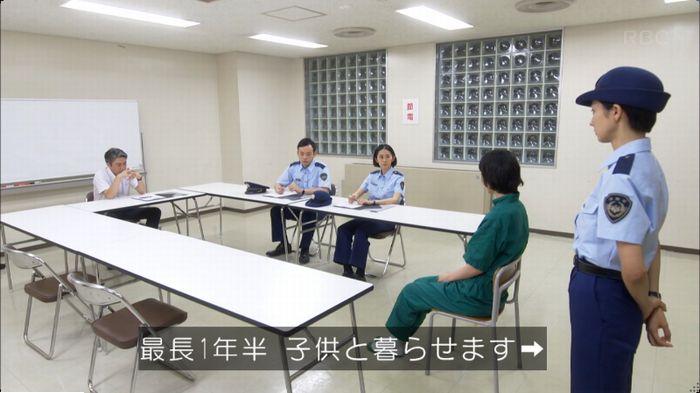 監獄のお姫さま 5話のキャプ211