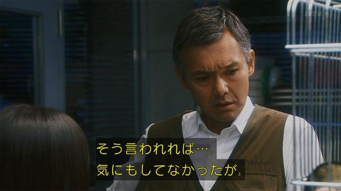 いきもの係 5話のキャプ628