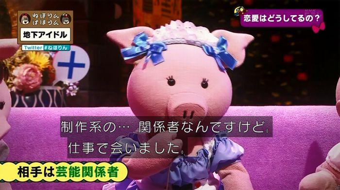 ねほりん 地下アイドル後編のキャプ373
