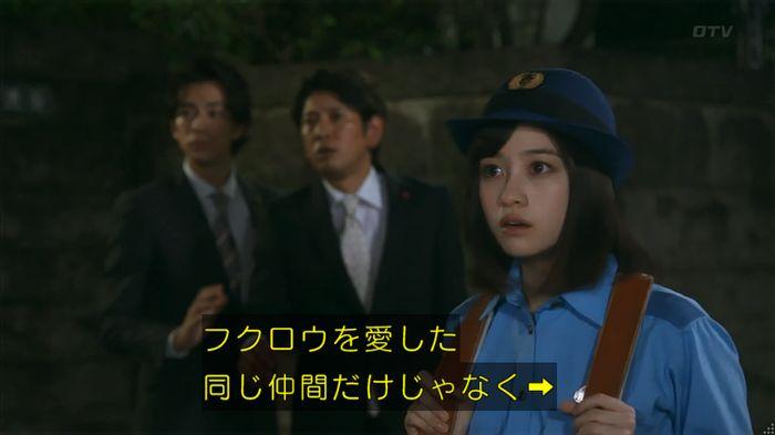 警視庁いきもの係 8話のキャプ802