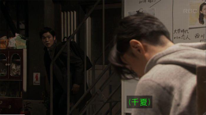 監獄のお姫さま 8話のキャプ466
