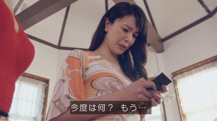 家政婦のミタゾノ 2話のキャプ724