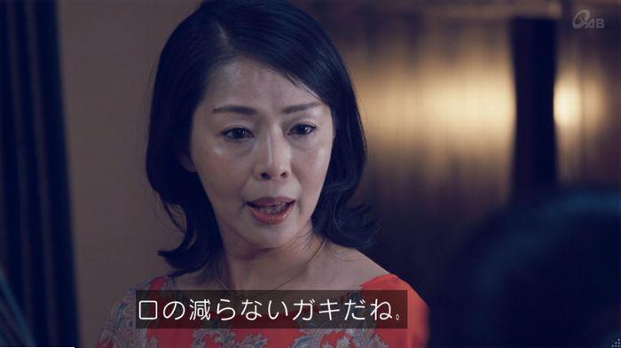 家政婦のミタゾノ 5話のキャプ748
