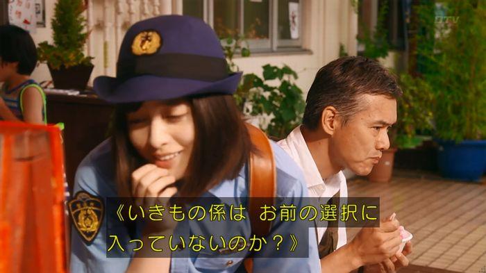 警視庁いきもの係 8話のキャプ393