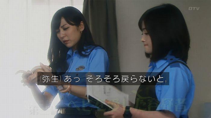 いきもの係 3話のキャプ210
