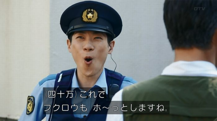 警視庁いきもの係 8話のキャプ156