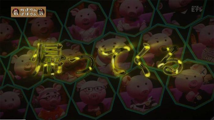 ねほりんぱほりんのキャプ3