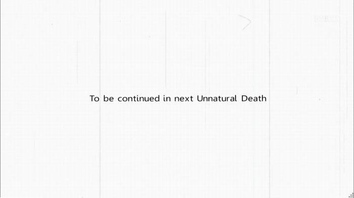 アンナチュラル4話のキャプ861