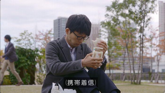 逃げ恥 8話のキャプ276