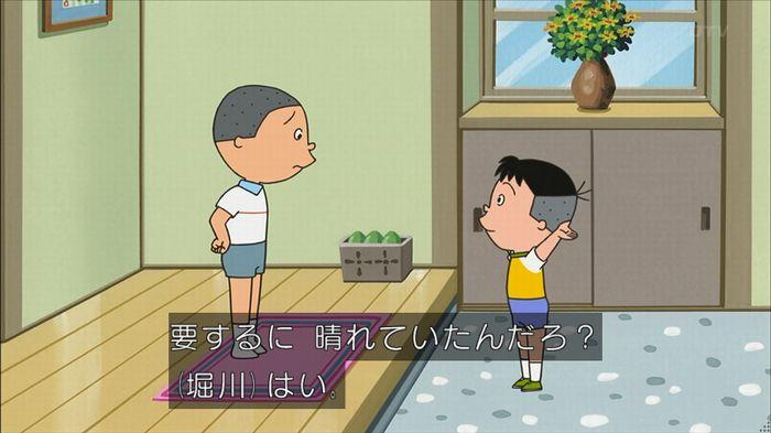 サザエさん堀川君のキャプ35