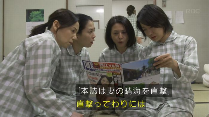 監獄のお姫さま 6話のキャプ122