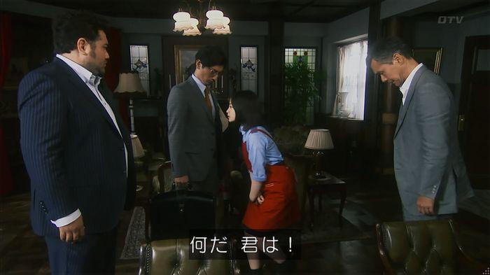 いきもの係 2話のキャプ340