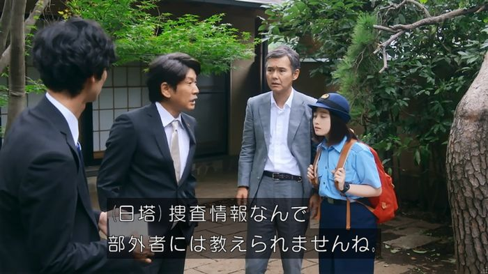 警視庁いきもの係 8話のキャプ524