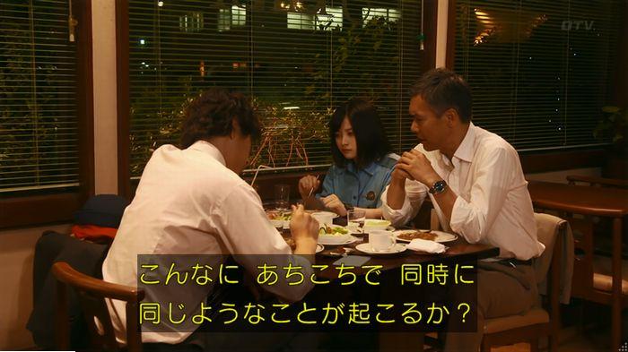 警視庁いきもの係 9話のキャプ697