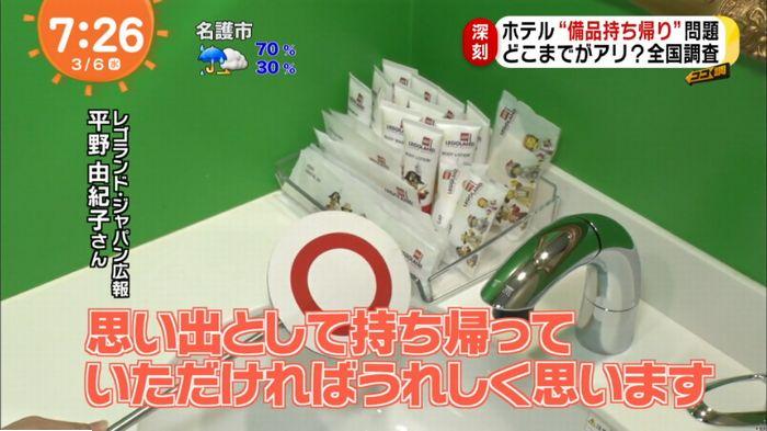 めざましTVのキャプ49