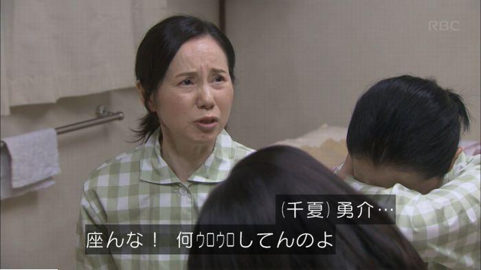 監獄のお姫さま 6話のキャプ141