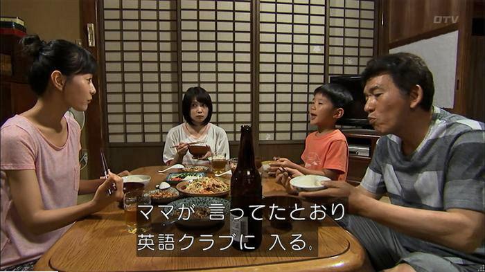 ウツボカズラの夢5話のキャプ97