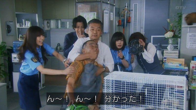 いきもの係 4話のキャプ149