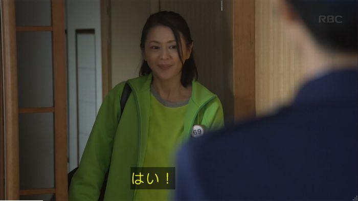 監獄のお姫さま 8話のキャプ634