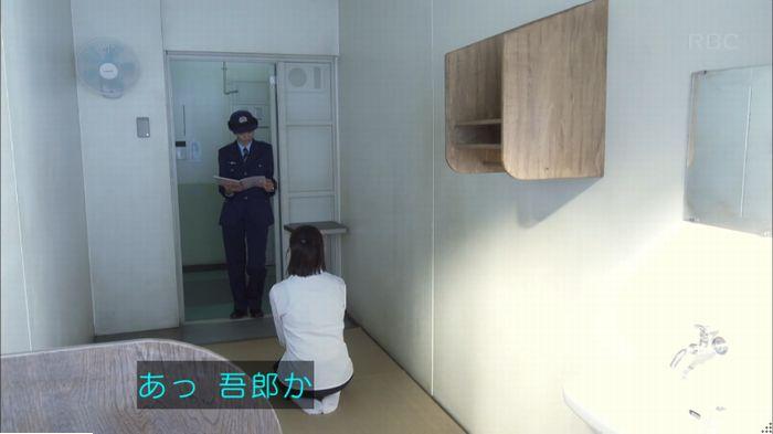 監獄のお姫さま 8話のキャプ171