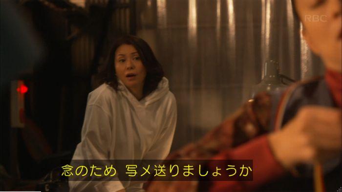 監獄のお姫さま 9話のキャプ457