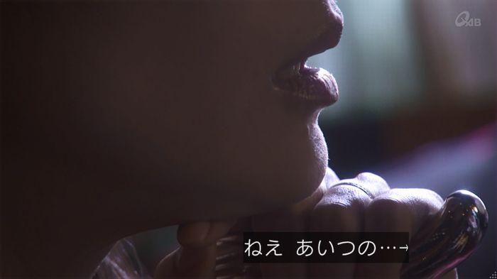 奪い愛 5話のキャプ619