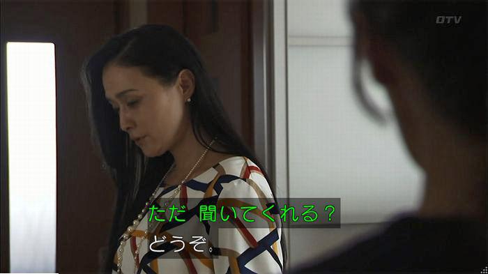 ウツボカズラの夢6話のキャプ294