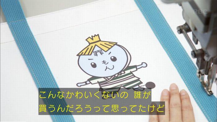 監獄のお姫さま 2話のキャプ236