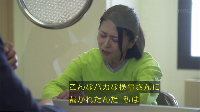 監獄のお姫さま 4話のキャプ511