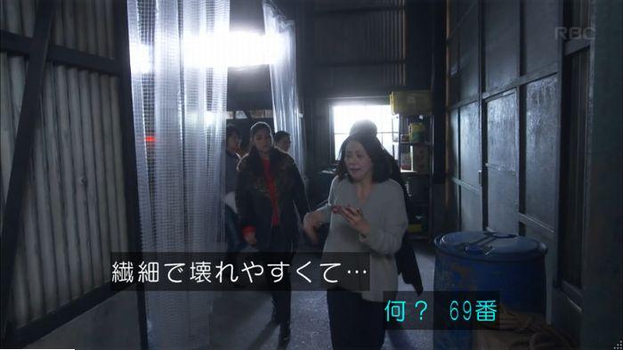 監獄のお姫さま 最終話のキャプ266