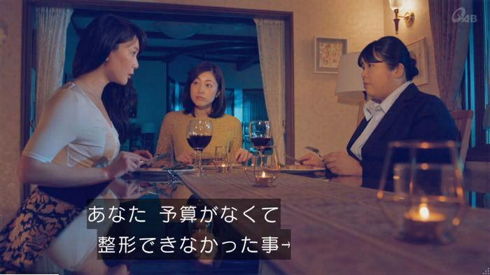 家政婦のミタゾノ 2話のキャプ438