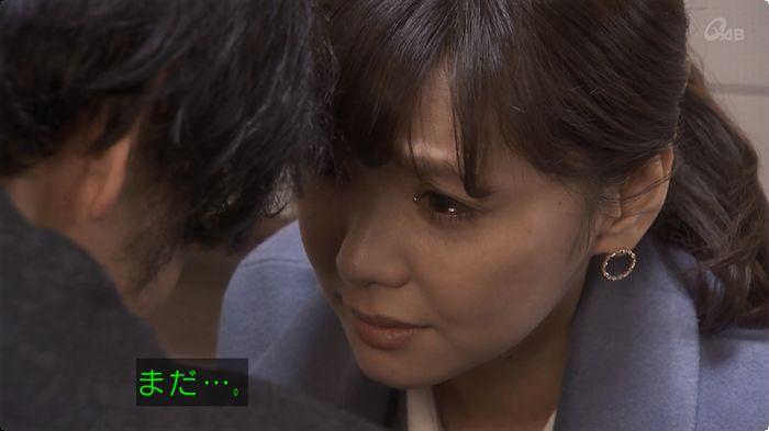 奪い愛 3話のキャプ713