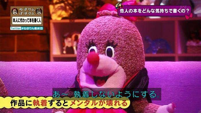 ねほりん 最終回のキャプ106