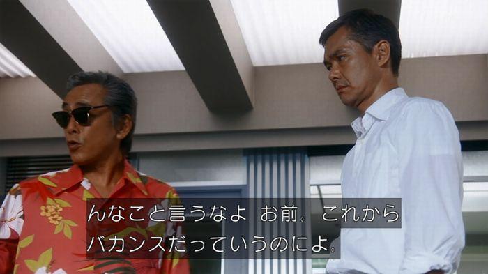いきもの係 5話のキャプ854