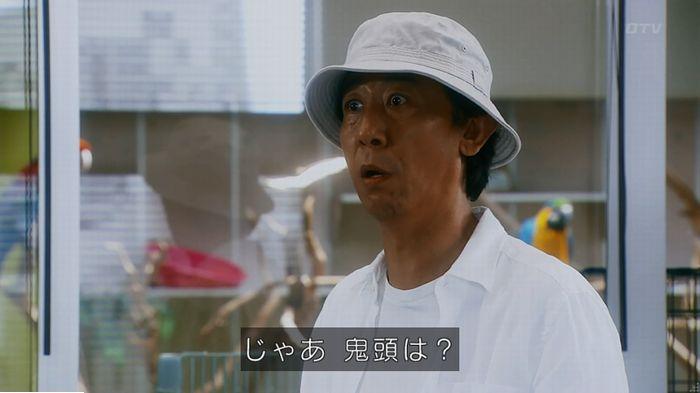 警視庁いきもの係 最終話のキャプ620