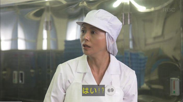監獄のお姫さま 4話のキャプ266