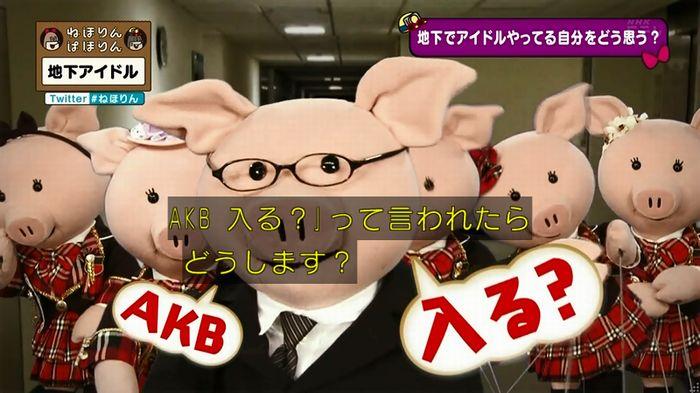ねほりん 地下アイドル後編のキャプ481