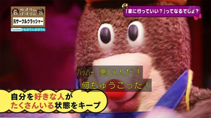 ねほりんぱほりん サークルクラッシャーのキャプ213