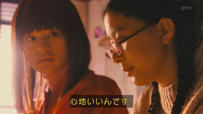 海月姫7話のキャプ336