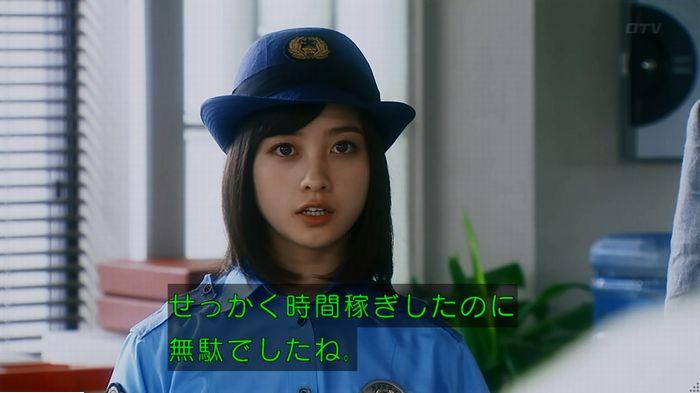 警視庁いきもの係 最終話のキャプ619