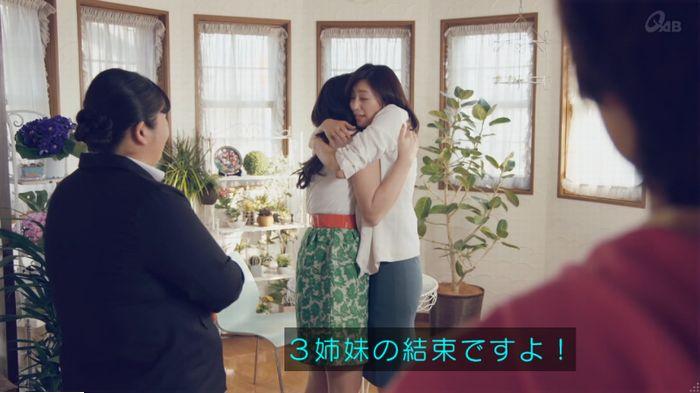家政婦のミタゾノ 2話のキャプ499